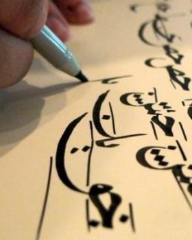 scrittura marocchina